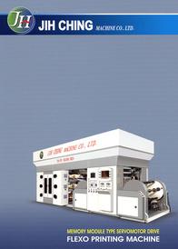 Memory Module Type Servomotor Drive