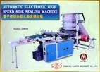 Automatic Electronic High Speed Side Sealing Machine