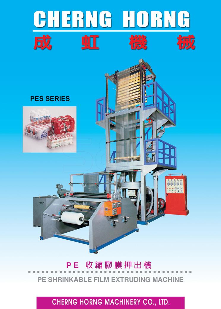 machine directory
