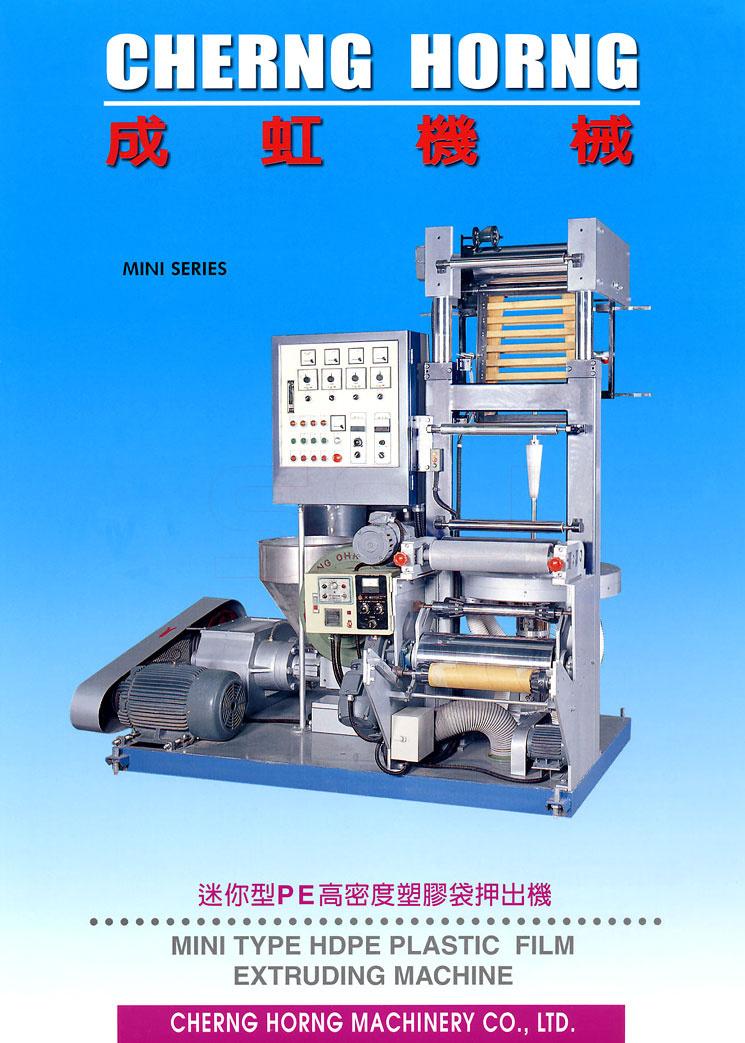 taiwan machine