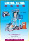 HDPE Plastic Film Extruding Machine