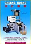 Mini Type HDPE Plastic Film Extruding Machine(Auto Winder)