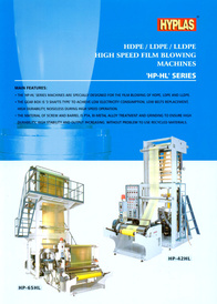 HDPE/LDPE/LLDPE High Speed Film Blowing Machines