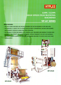 LDPE/LLDPE High Speed Film Blowing Machines