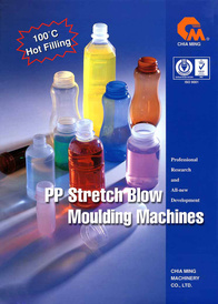 PP Stretch Blow Moulding Machines