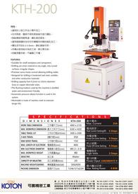 General catalog (3)