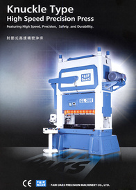 Knuckle Type High Speed Precision Press
