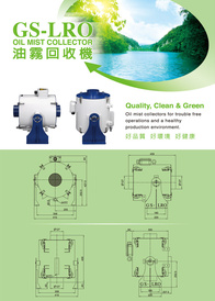 Fully Automatic Pipe Shrinking.Expanding Machine