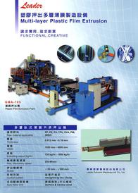 Multi-layer Plastic Film Extrusion