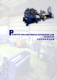 Hollow Profile Extrusion Line