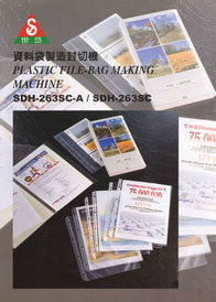 Plastic File-Bag Making Machine