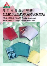 Clear Holder Making Machine