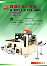 Auto Slitting & Cutting Machine