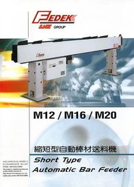 Short Type Automatic Bar Feeder