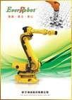 2014 機器人綜合目錄