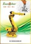 2015 机械手臂