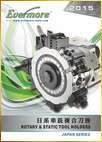 2015 Japan Series Catalog