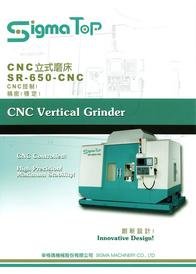 CNC Vertical Grinder