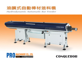 Hydrodynamic Automatic Bar Feeder