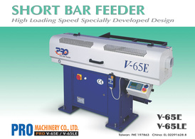 Short Bar Feeder