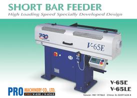 Short Bar Feeder