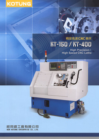 High Precision/High Speed CNC Lathe