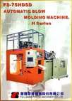 Automatic Bolw Molding Machine<br>H Series For Multi-Layer Containers