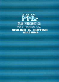 Sealing And Cutting Machine