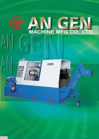 General Catalog