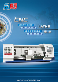 CNC Heavy Duty Lathe, CNC Oil Country Lathe