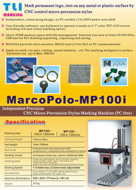 Marco Polo MP100i (English)