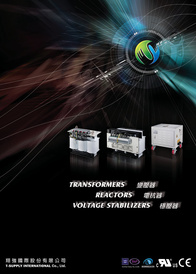 Transformers / Reactors / Voltage Stabilizers