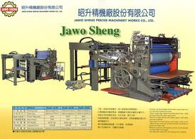 Automatic Laminator Machine