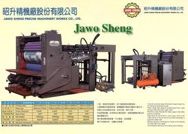 Automatic Offset Print Machine
