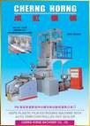 HDPE Film Extruding Machine With Hot Sealer+1 Color In-Line Printer