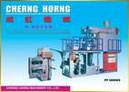 Automatic High Speed PP Blow Film Machine