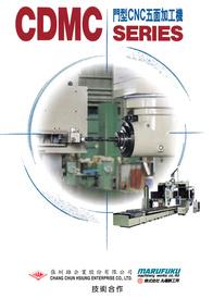 CNC Planomiller