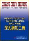 Heavy Duty NC Gundrilling Machine<br>CBR-1200NC, 1500NC, 1800NC
