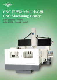 CNC Machining Center