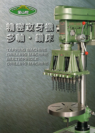 Tapping Machine And Drilling Machine And Multispindle Drilling Machine