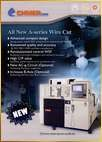 All New Wire Cut A-Series