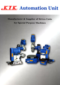 Manufacturer And Supplier of Drives Units