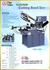 WE-310AR / WV-310AR<br>Semi-Auto Cutting Band Saw