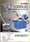 WV-350AR<br>Horizontal Metal Cutting Band Saw