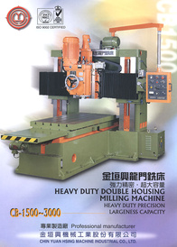 Heavy Duty Double Housing Milling Machine