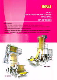 HDPE High Speed Film Blowing Machines