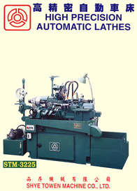 High Precision Automatic Lathes