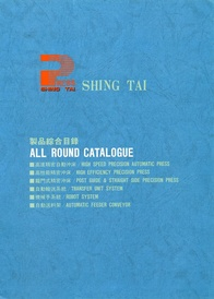 All Round Catalogue