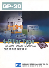 4-Pillar Type High Speed Precision Power Press