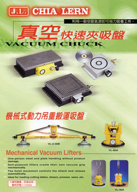 Vacuum Chuck, Mechanical Vacuum Lifters